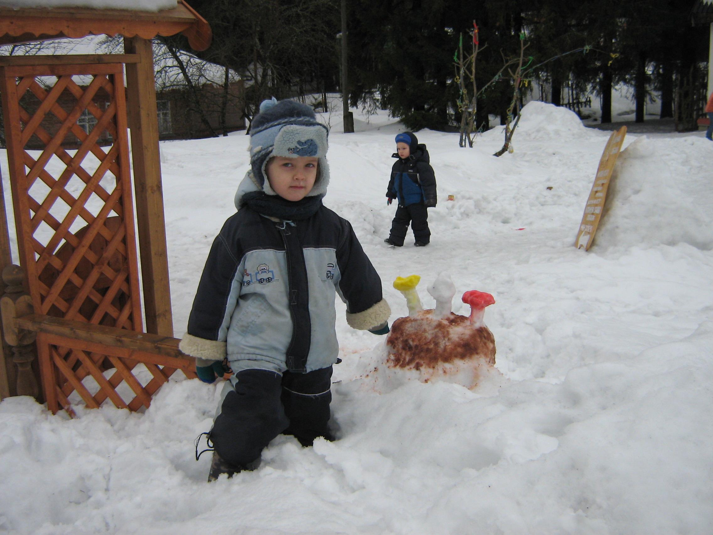 Детский праздник комоедицы детский праздник с южным парком